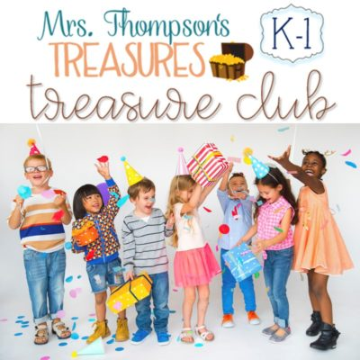 New Exclusive Membership Club for K-1 Teachers