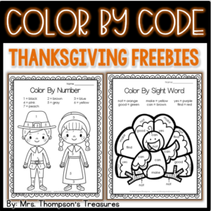 Free Thanksgiving color by code worksheets.