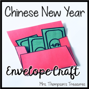 Free Chinese New Year red envelope and money craft