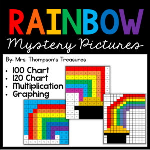 Fun math mystery pictures with a rainbow theme - great for spring or St. Patrick's Day.